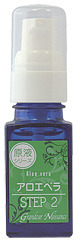 G&A Tea Cosmetics STEP 2 - żel pod oczy z aloesem na podrażnioną i szorstką skórę , 20 ml