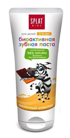 SPLAT KIDS- bio-aktywna pasta do mycia zębów dla dzieci w wieku 2-6 lat z LUCTATOL® - czekolada