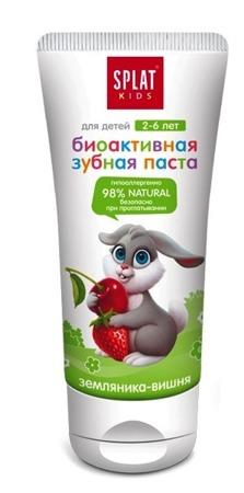 SPLAT KIDS- bio-aktywna pasta do mycia zębów dla dzieci w wieku 2-6 lat z LUCTATOL® - wiśnia z poziomką