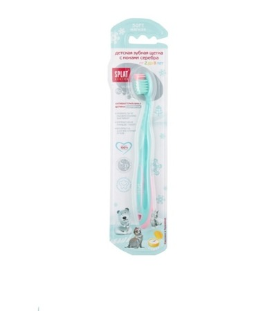 Splat Junior antybakteryjna szczoteczka z jonami srebra do codziennego mycia zębów dla dzieci w wieku 2-8 lat - niebieska